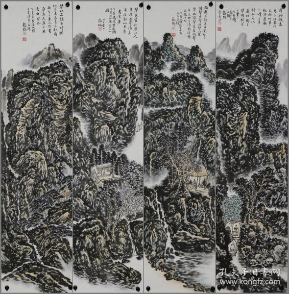 【龙瑞】山水画四条屏