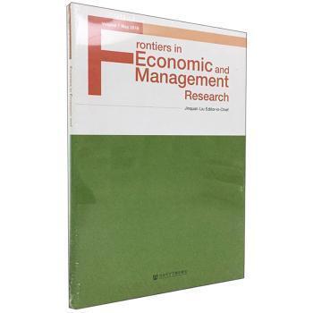 FrontiersinEconomicandManagementResearch