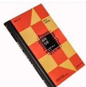 画地为牢 多丽丝莱辛 三辉图书 精装 现代人小丛书 诺贝尔文学奖 自传散文 正版书籍包邮