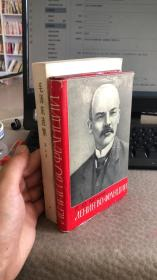 列宁在法国  ЛЕНИН ВО ФРАНЦИИ  1908-1912