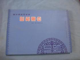 蒙古族民间故事:巴拉根仓