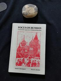 FOCUS ON RUSSLAN