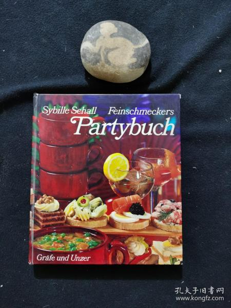 Sybille Sehall Feinschmeckers Partybuch