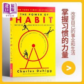 正版全新习惯的力量 查尔斯The Power of Habit 英文版原版 Charles Duhigg 心理学书籍