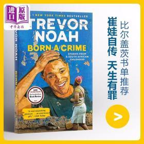 正版全新天生有罪:特雷弗·诺亚自传 崔娃 (比尔盖茨2017荐书)英文原版 Born a Crime Trevor Noah 天生罪犯 名人自传