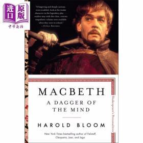 正版全新Macbeth A Dagger of the Mind 5 英文原版 麦克白 心灵的匕首 莎士比亚的个性系列5 Harold Bloom【原版】