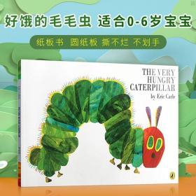 正版全新英文原版绘本 好饿的毛毛虫 The very hungry caterpillar 艾瑞卡尔爷爷作品启蒙纸板洞洞书英语启蒙认知读物绘本0-6岁亲子共读书