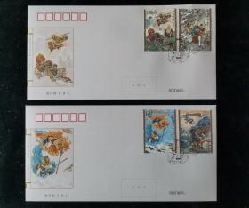 2021-7 中国古典文学名著 西游记(四)特种邮票 首日封 总公司.
