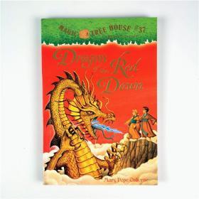 J17 Magic Tree House系列 Dragon of the Red Dawn #37.