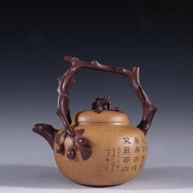 旧藏 黄金段泥诗文东坡提梁壶