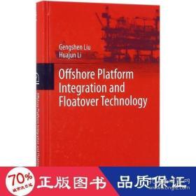 正版海洋平台组装与浮托安装技术 (英文版)