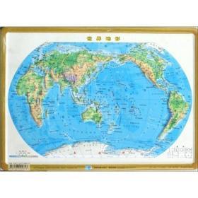 正版世界地形1:125000000