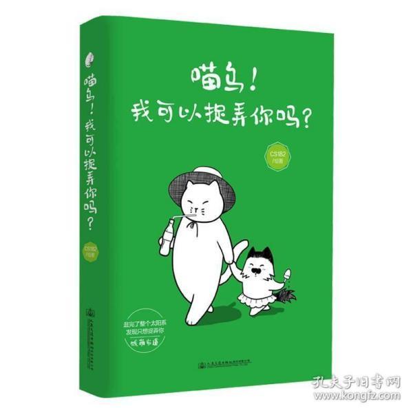 正版中国自助游(第4版)