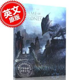 冰与火之歌权力的游戏 影视艺术画册设定集 英文原版 The Ar