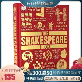 DK莎士比亚百科 作品研究指南 英文原版 The Shakespeare Book: B