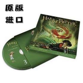哈利波特与密室 有声读物 8CD 英文原版 Harry Potter and t