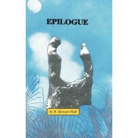 Epilogue: Rings of Reality Vol. 2 [9781418406400]