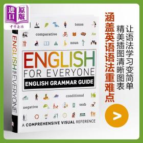 DK英语语法 DK人人学英语语法指南 DK-English for Every
