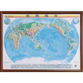 如初见正版图书!世界地形星球地图出版社9787547116586星球地图出版社2014-02-01地理书籍
