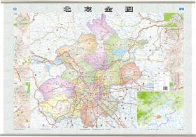 如初见正版图书!北京全图中国地图出版社9787503170966中国地图出版社2019-01-01地理书籍