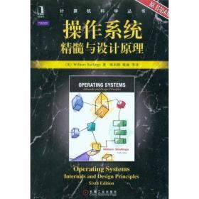 如初见正版图书!操作系统:精髓与设计原理(计算机科学丛书)斯托林斯9787111304265机械工业出版社2010-09-01计算机与互联网书籍