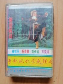 磁带--革命现代京剧【样板戏】联唱(1988年广西民族声像艺术公司出版,人民音乐出版社磁带复制厂印制经销)