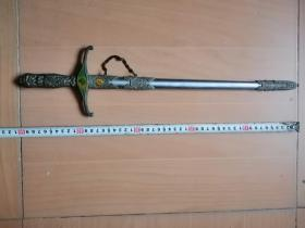 外国佩剑(剑鞘镶黄玉,剑柄镶碧玉)