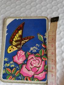 1979年老卡片