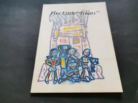 五个小罗汉(原版正版英文版彩色连环画)品见图