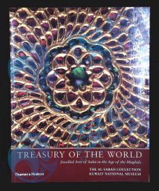 【国内发货】Treasury of the World: Jewelled arts of India in the age of the Mughals(世界的瑰宝:蒙兀儿时代的印度珠宝艺术)