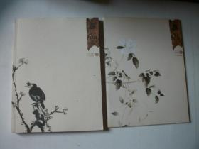 藏品 2007 书画卷 梅花专辑【二】【另附增刊王有刚专辑一本如图、157】无涂画