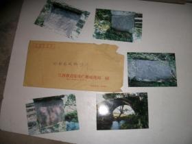 江西 吉安 田南龙凤桥照片5张合售12.5*8.5厘米【164-1】