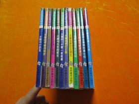 哆啦A梦 超长篇机器猫 1 2 3 5 9 11 12 14 15 19 21 22册