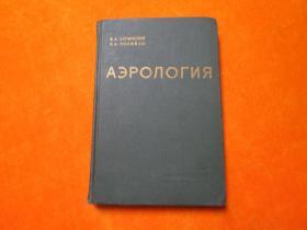 1962英文书 aepnornr 精装