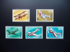 苏联邮票1986年 飞机设计师雅科夫列夫设计的飞机 5全新