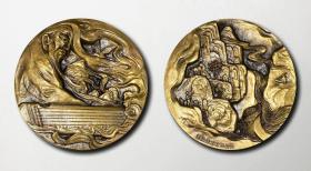 沈阳造币厂45mm琴圣棋圣书圣画圣纪念章 琴棋书画高浮雕小铜章