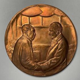 1972年毛泽东主席会见美国尼克松纪念大铜章