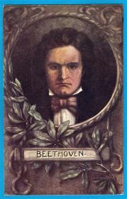 德国1905年【音乐家 作曲家_贝多芬像】上色版明信片