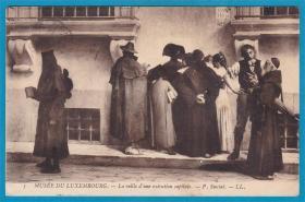 法国1905年【画家索泰作品_死刑执行前夕】实寄明信片
