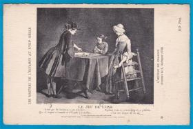 法国1909年【凡尔赛铜版画_鹅游戏】雕版明信片