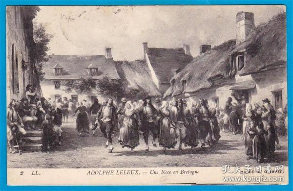 法国1914年【勒罗克斯作品_一个布列塔尼婚礼】实寄明信片