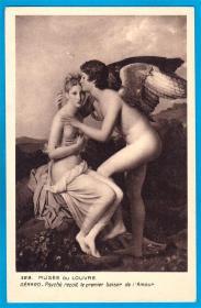 法国1920年【画家热拉尔作品_爱之灵】明信片
