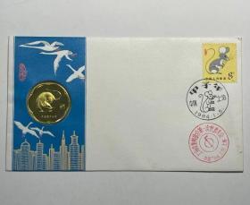 中国造币公司 1984年生肖鼠精制纪念章 一轮鼠邮票