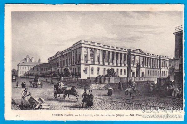 法国1909年【老巴黎刻板画_1830年时的卢浮宫】雕版明信片