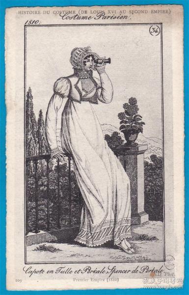 法国1909年【馆藏版画_第一帝国时期女子服饰】雕版明信片