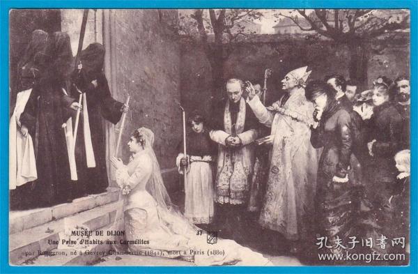 法国1909年【鲁戈龙作品_把衣服带到卡尔梅里特】明信片