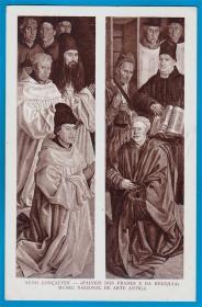 葡萄牙1957年【画家贡卡尔维斯作品_修士图】实寄明信片
