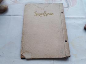 一个老的大十六开本:SCRAP BOOK,硬精装,应当是个新闻照片粘贴本,照片撕了,可当老纸用.第一张是作目录的老笺纸,后面有二十余张,可惜都撕了一些洞.估计是民国或解放初的老纸