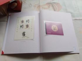 中国邮票年册2020年 套票珍藏, 含鼠赠版+鼠小本