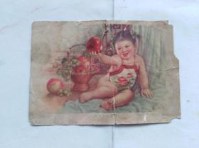 五六十年代的年画缩样:苹果大娃娃胖